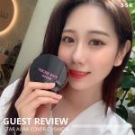 🌟 Guest Review! Star Aura Cover Cushion 🌟