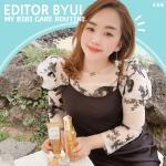 Editor Byul Prettyskin Review!